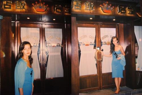 『欲望の翼』ロケ地 皇后飯店(クィーンズカフェ)の「Q」のドア 1994年頃