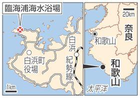 和歌山県白浜町の臨海浦海水浴場