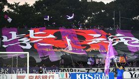 【資料写真】サポーター席に掲げられた京都サンガのビッグフラッグ