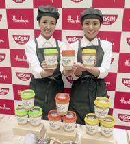 阪急百貨店梅田本店にオープンする、オーダーメードできるカップ麺店「MOMOFUKU NOODLE」で販売される商品=20日午後、大阪市