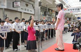 第21回「俳句甲子園」の開会式で、選手宣誓する愛媛県立伯方高の馬越三奈さん=18日午前、松山市
