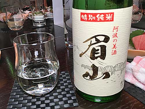 徳島県徳島市 吉本醸造