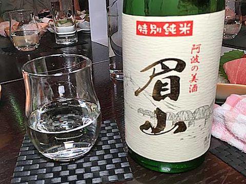 【4562】眉山 特別純米(びざん)【徳島県】