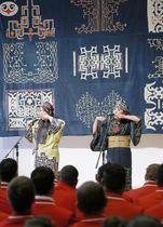 トンガ代表の「チームウエルカムセレモニー」で披露された、アイヌの伝統楽器「ムックリ」の演奏=19日午前、札幌市南区