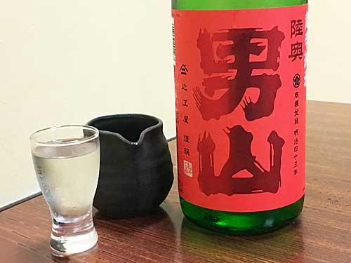 青森県八戸市 八戸酒造