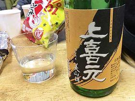 山形県酒田市 坂田酒造