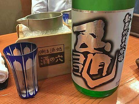 【4011】初亀 純米大吟醸 亀(はつかめ)【静岡県】