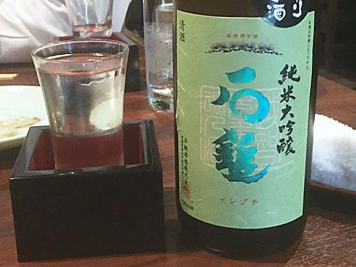 愛媛県西条市 石槌酒造