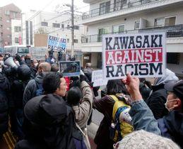 2月の講演会終了後、参加者に向け抗議する人たち=19年2月11日、川崎市教育文化会館