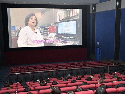 試写会で子宮頸がん啓発 咲くやこの花プロジェクト「チア男子!!」上映