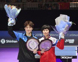 卓球韓国オープンの混合ダブルスで優勝した韓国の張禹珍選手(左)と北朝鮮のチャ・ヒョシム選手=21日、韓国・大田(共同)