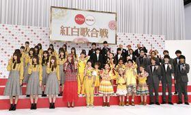 第70回紅白歌合戦に出場が決まったグループや歌手=14日午後、東京・渋谷のNHK放送センター