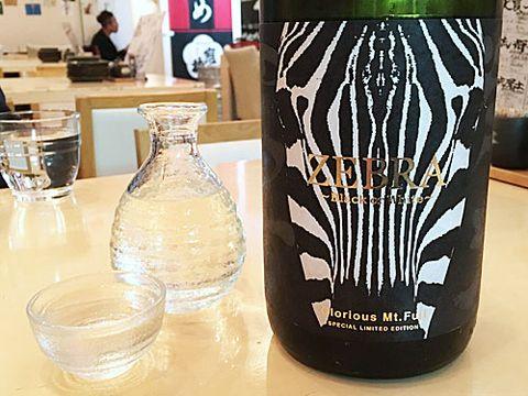 【3225】栄光冨士 純米大吟醸 無濾過生原酒 ZEBRA2017(えいこうふじ ぜぶら)【山形県】