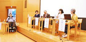 慢性の痛みについて語り合う当事者や医療者ら=東京都文京区で