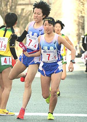 福島粘走、後半順位上げるも32位 都道府県対抗女子駅伝