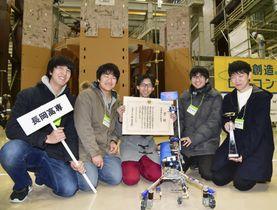 廃炉創造ロボコンで最優秀賞に輝いた長岡高専のメンバー。中央はリーダーの小林勇人さん=15日午後、福島県楢葉町