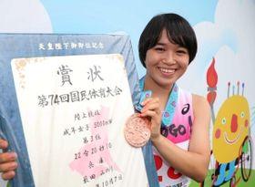 成年女子5000メートル競歩決勝で3位に入り、賞状と銅メダルを手に笑みを浮かべる兵庫の籔田みのり=笠松運動公園陸上競技場(撮影・吉田敦史)