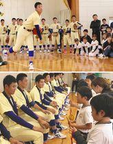 (上)キャッチボールを披露する奥川恭伸投手(手前左) (下)金メダルを選手らに贈る園児たち=いずれも白山市千代野小で