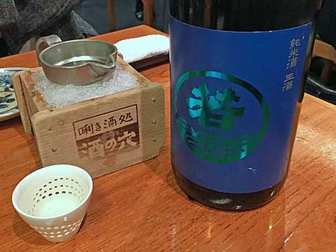 【4236】若波 純米 生酒(わかなみ)【福岡県】