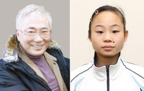 「高須クリニック」の高須克弥院長、宮川紗江選手