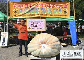 「日本一どでカボチャ大会」で優勝した長野県原村の清水健徳さん=15日午後、香川県小豆島