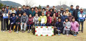 発足15年を迎え、喜ぶ茅野グラウンドゴルフ同好会員=南さつま市坊津町泊の茅野運動公園