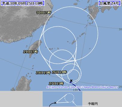 25日午後6時現在の台風24号の進路予想図(気象庁HPから)