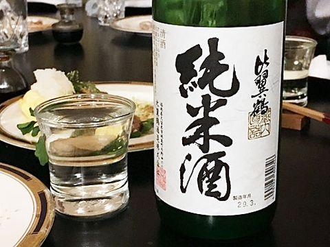 【3186】比翼鶴 純米 昔ながらの味わい(ひよくつる)【福岡県】