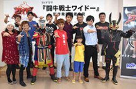 ヒーローは闘牛好き! うるま市舞台、ドラマ制作「闘牛戦士ワイドー」