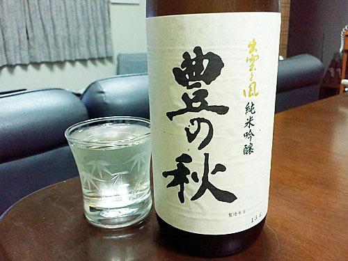 島根県松江市 米田酒造