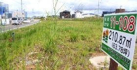 今回公募された中で、人気の高かった分譲地=北九州市若松区の住宅団地「ひびきの」