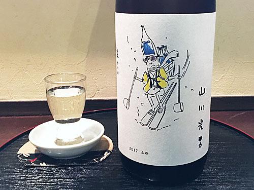 山形県天童市 水戸部酒造