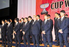 天皇杯優勝祝賀会で壇上に上がるオリベイラ監督ら浦和の選手たち=12日午後、さいたま市浦和区