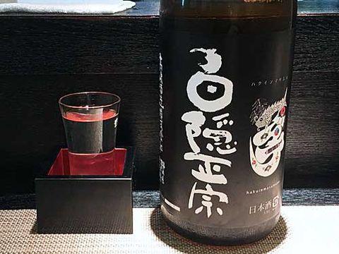 【3657】白隠正宗 純米吟醸 生酛 雄町 28BY(はくいんまさむね)【静岡県】