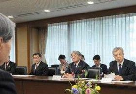 島根 県 信用 保証 協会
