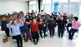 健康寿命を延ばそうと「よかよか体操」をする帯迫老人クラブのメンバー=鹿児島市吉野町の吉野福祉館