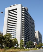 警察庁(中央合同庁舎2号館)