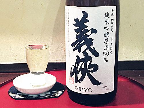愛知県愛西市 山忠本家酒造
