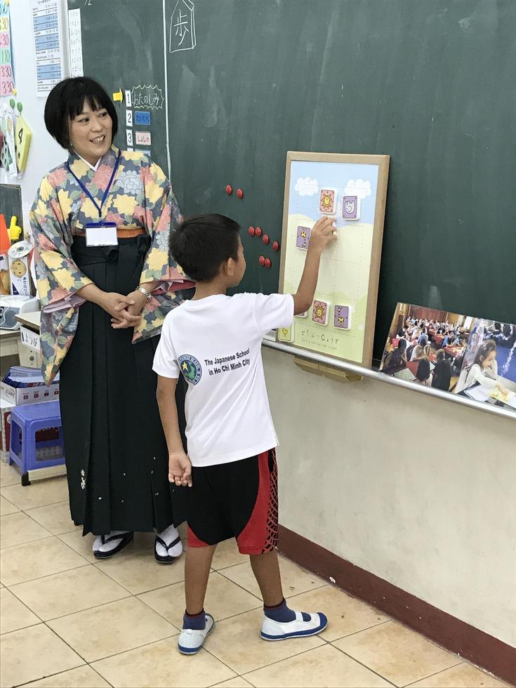 ホーチミン日本人学校