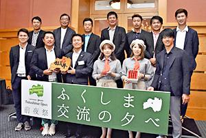 「ダンロップ・スリクソン福島オープンゴルフ」西郷で27日開幕