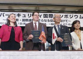 サイバー攻撃対策で連携する覚書を交わした日米IT企業団体の代表者ら=11日午後、東京都新宿区
