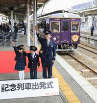 釜石駅を出発する三陸鉄道リアス線の記念列車=23日午前、岩手県釜石市