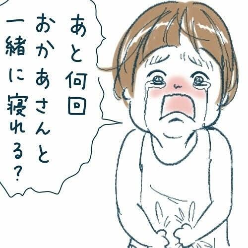 泣きながらに訴えるジョジョ君の姿に心打たれる(画像提供:ちいさん)