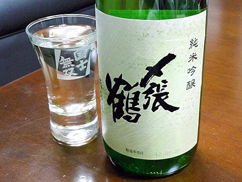 新潟県村上市 宮尾酒造
