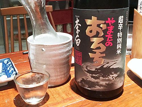 島根県松江市 李白酒造