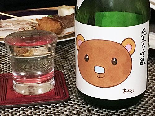 岡山県倉敷市 熊屋酒造