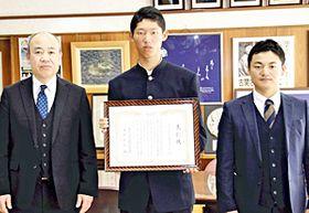 松浦会長から賞状を受けた渡部主将(中央)と、同席した遠藤監督(右)