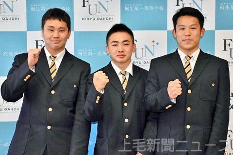 ニュージーランドにラグビー留学する(左から)竹内、佐藤、藤生=桐生第一高