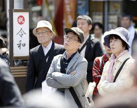 統一地方選の街頭演説に耳を傾ける人たち=20日午前、東京都豊島区