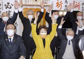 山形県知事選で4選を果たし、万歳する吉村美栄子氏(前列中央)=24日午後、山形市